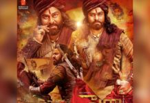 Sye Raa Narasimha Reddy Worldwide Closing Collections