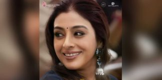 Tabu First Look Poster from Ala Vaikunthapuramuloo