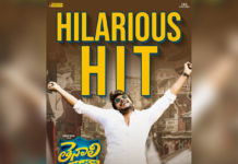 Tenali Ramakrishna BA BL 1st Weekend Collections