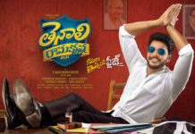 Tenali Ramakrishna BABL 1st day Collections