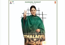 Thalaivi First Look: Is she Kangana or Jayalalithaa?