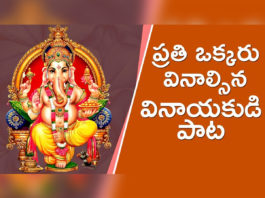 This 2 minute Ganesh mantra is so good that you can hear it every day