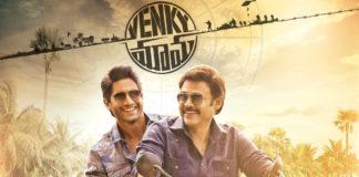 Venky Mama release date releases tension between Ala Vaikunthapuramulo and Sarileru Neekevvaru