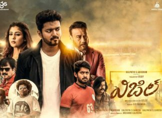 Whistle 10 days APTS Box office Collections