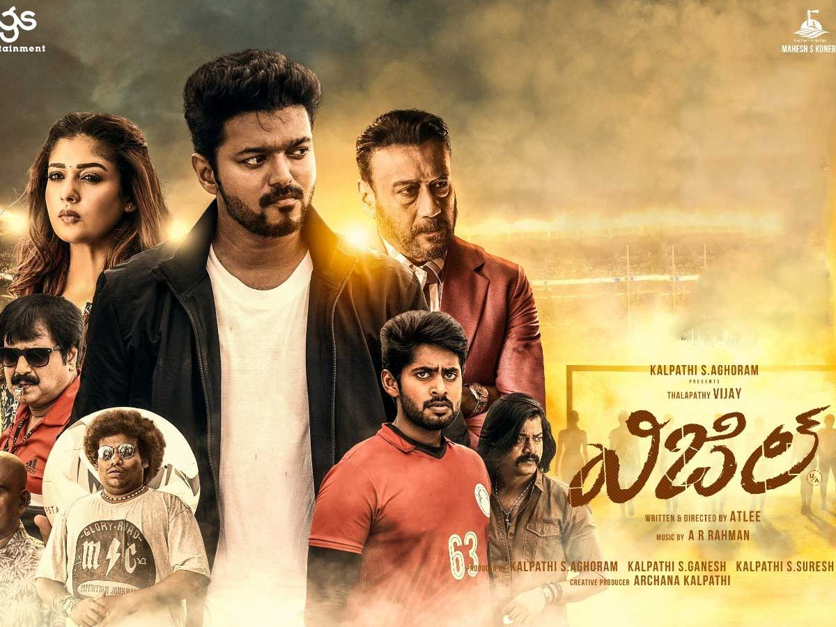 Whistle 7 days AP/TS Box Office Collections