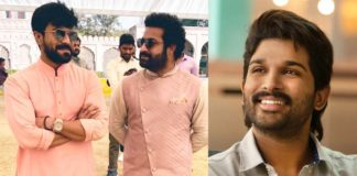 Absence of Allu Arjun, Jr NTR at Ram Charan Love Nest