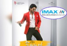 Ala Vaikunthapurramuloo coming to IMAX Melbourne
