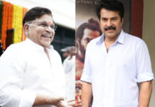 Allu Aravind sorry to Mammotty!