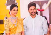 Allu Arjun family gladly accepted love proposal in 5 minutes