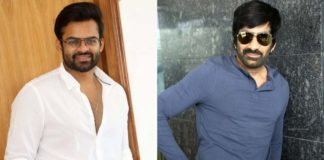 Another exciting Ravi Teja and Sai Dharam Tej multistarrer