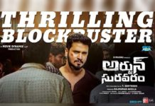 Arjun Suravaram 10 Days Collections