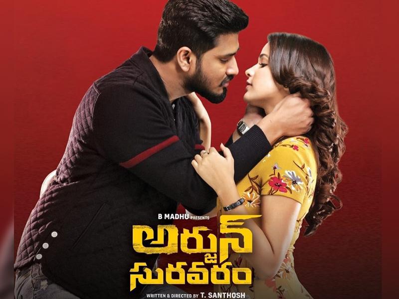 Arjun Suravaram3 Days AP/TS Box office Collection