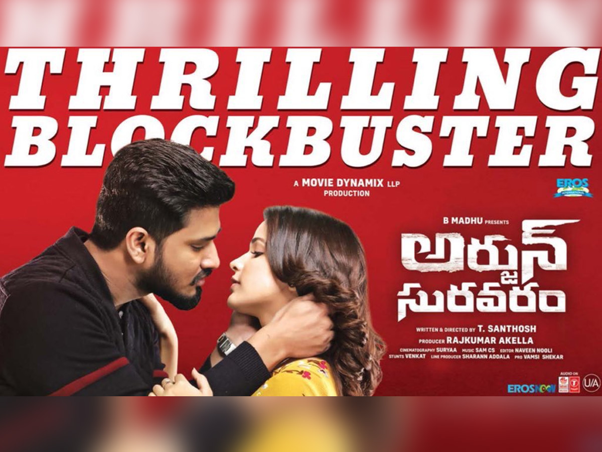 Arjun Suravaram 5 Days Collections