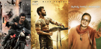 Biggest Disasters in Tollywood 2019