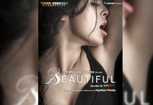 Censor marks Ram Gopal Varma Beautiful only for Adults