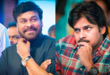 Chiranjeevi, Pawan Kalyan Chief Guests for two Pre-release events of Ala Vaikunthapurramuloo