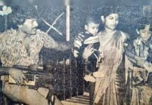 Chiranjeevi Rare Pic with Surekha Ram Charan during  80s