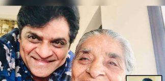 Comedian Ali Mother dies