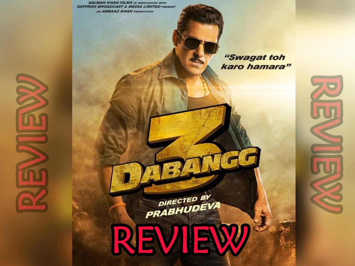 Dabangg 3 Movie Review