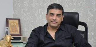 Dil Raju Rowdy Boys with his brother son