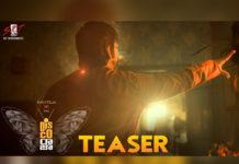 Disco Raja Teaser Review