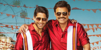 End Day of Venky Mama Double Talk confusion