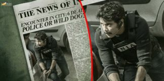 First Look of Wild Dog Nagarjuna as NIA officer