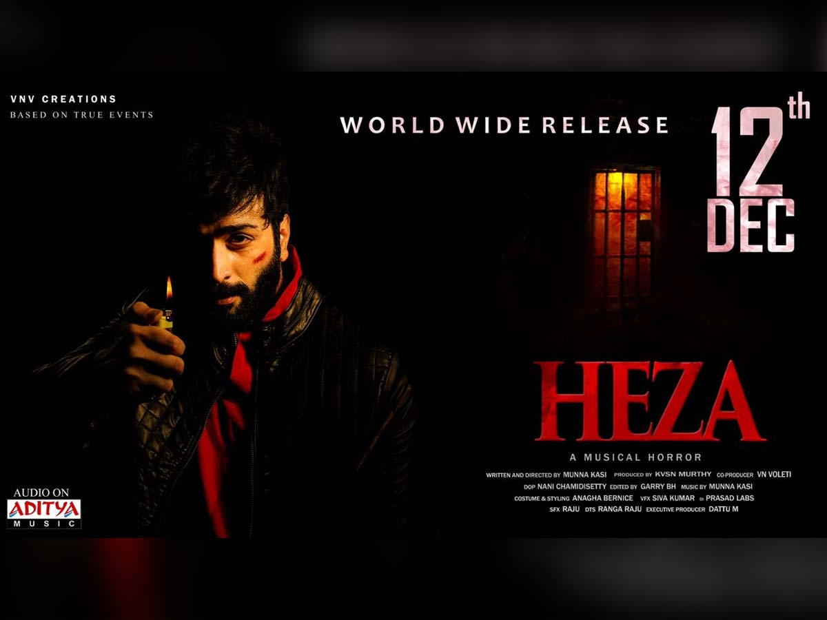 Heza Movie collections