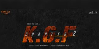 KGF: Chapter 2 first look poster gets Release date