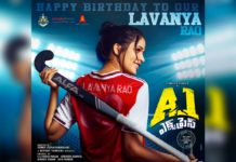 Lavanya Tripathi First Look from A1 Express