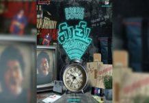 Mathu Vadalara MovieReview