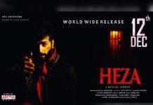 Heza Review