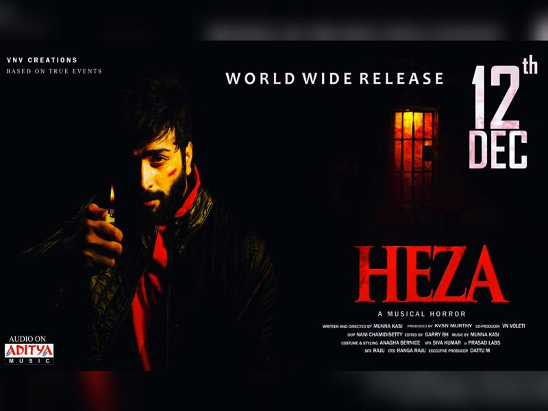 Heza Review