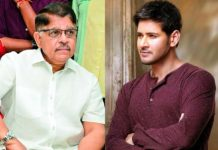 Multiple treatments fail but still hope on Mahesh Babu
