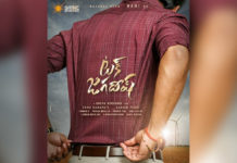 Nani Tuck Jagadish Title Poster out
