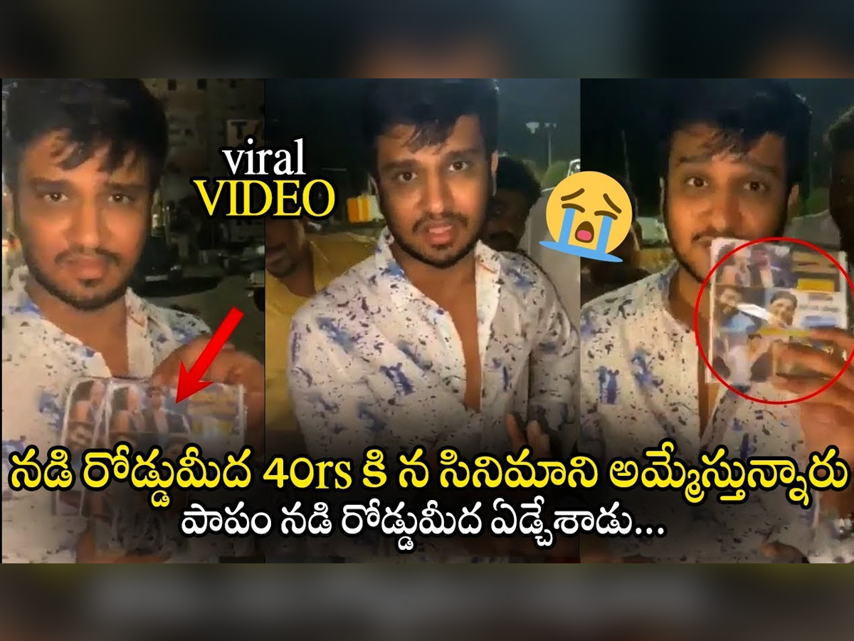 Nikhil Siddharth caught red handed a lady