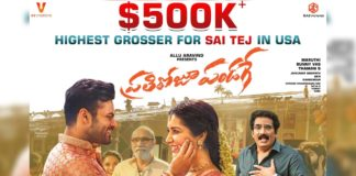 Prati Roju Pandaage:  Highest Overseas Grosser for Sai Dharam Tej