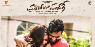 Prati Roju Pandage 10 Days Worldwide Box Office Collections