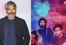 Rajamouli hails Mathu Vadalara but film takes poor start
