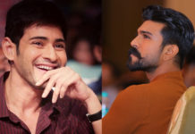 Ram Charan Chief Guest for Mahesh Babu?