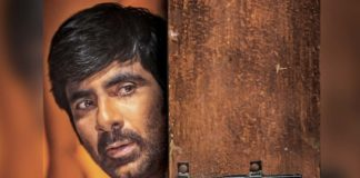 Ravi Teja is keeping aloof