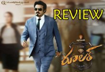 Ruler Movie Review