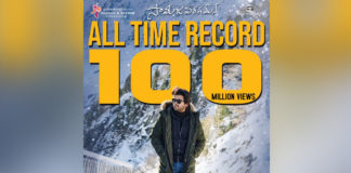 Samajavaragamana notches up 100 million views