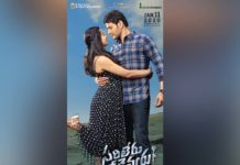 Sarileru Neekevvaru Couple in Romantic Pose