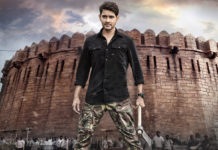 Sarileru Neekevvaru to get its real voice