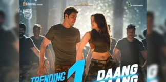 Silence for anti-fans! Mahesh Babu Proper Dance Number