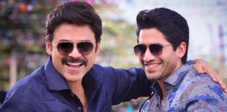 Venkatesh says, Naga Chaitanya minds his own business