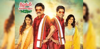 Venky Mama 12 days Worldwide box office Collections