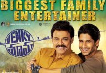 Venky Mama 1st Day AP/TS Collections