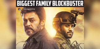 Venky Mama 2 Weeks Worldwide box office Collections